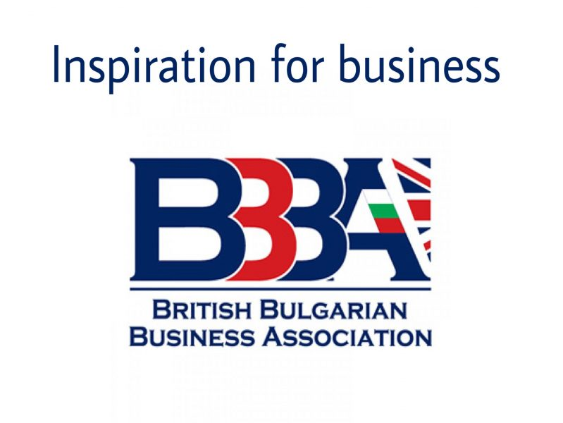 #inspirationforbusiness #BBBA