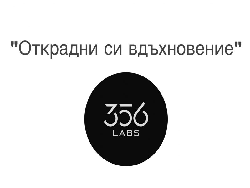 #INSPIRATIONFORBUSINESS #356labs